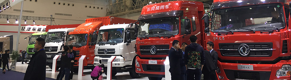 China Commercial Vehicles Show (CCVS)